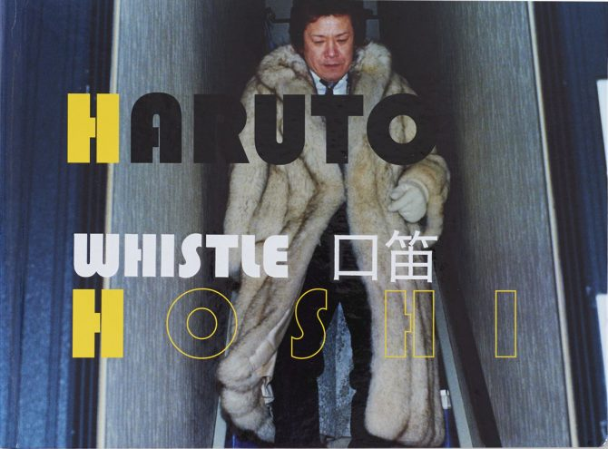 WHISTLE / 口笛