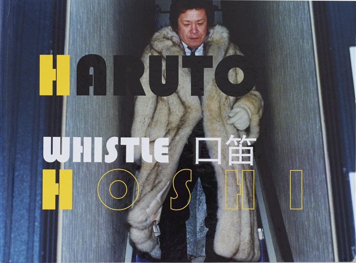 WHISTLE / 口笛