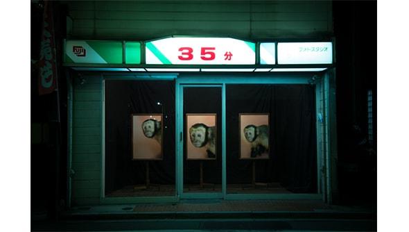 スタジオ35分