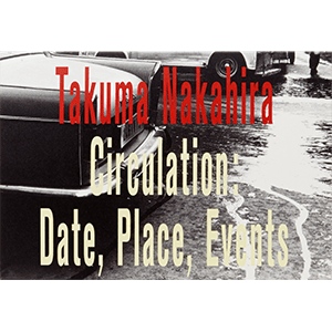 中平卓馬<br>Takuma Nakahira