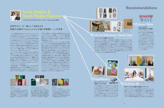 ima-magazine_vol.24_06