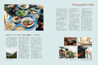 ima-magazine_vol.24_09