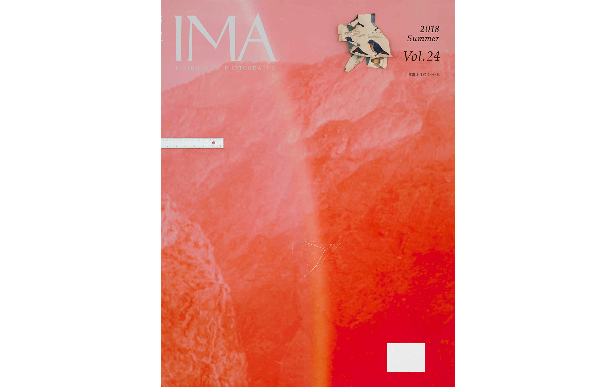 IMA 2018 Summer Vol.24 © Jiehao Su