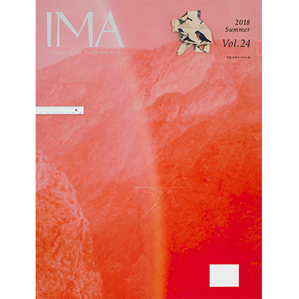 IMA 2018 Autumn Vol.24