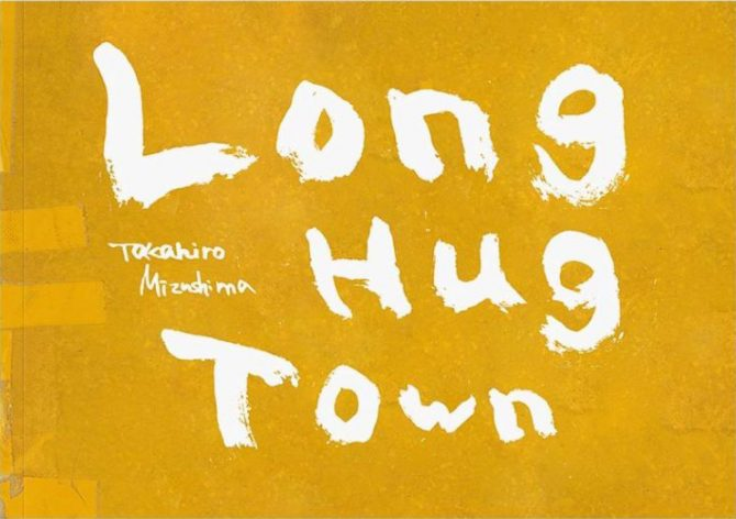 Long Hug Town