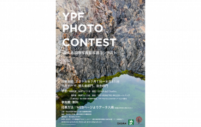 YPF PHOTO CONTEST