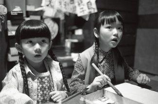 Japonism 05