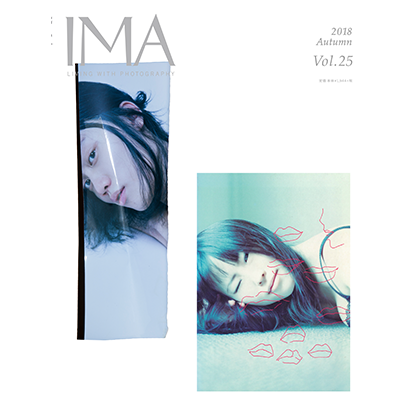 IMA 2018 Winter Vol.25