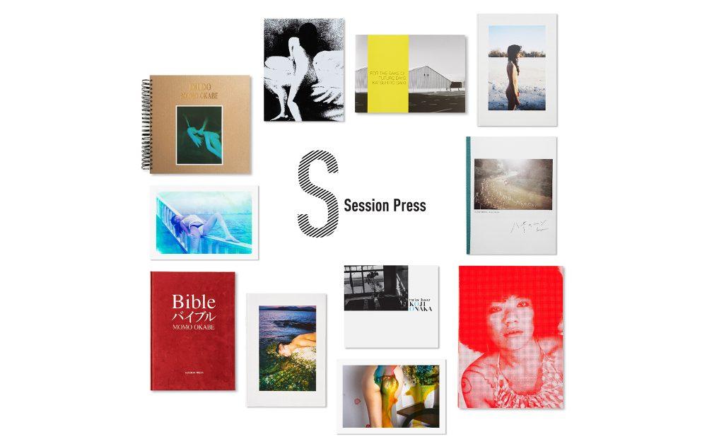 フォトブック・シンポジウム Vol.4:SESSION PRESS
