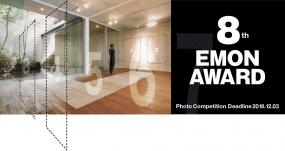 8th EMON AWARD