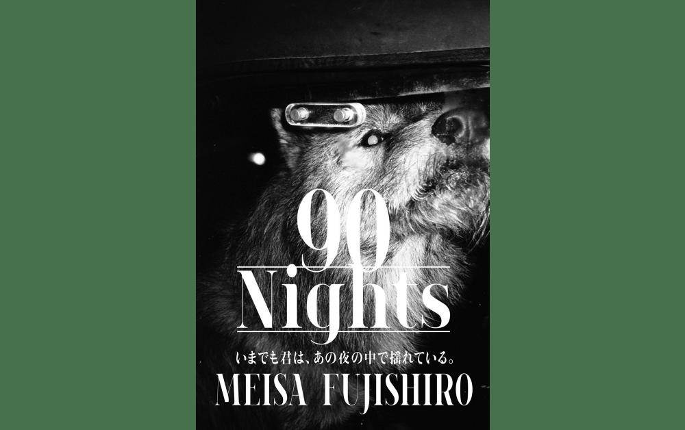 90 Nights