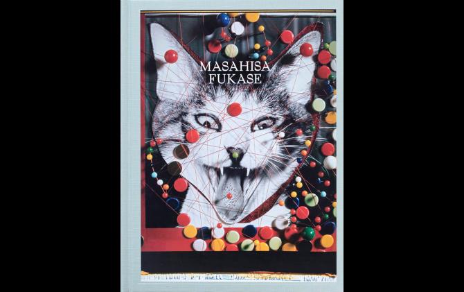 MASAHISA FUKASE(2018 赤々舎)