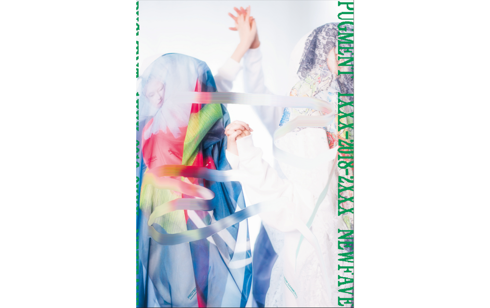 1XXX-2018-2XXX 刊行記念フェア