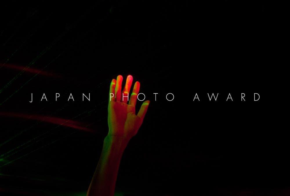 JAPAN PHOTO AWARD 2018