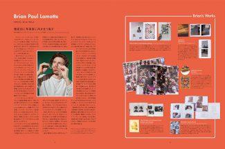 写真を印刷物に昇華する注目のデザイナー8組
