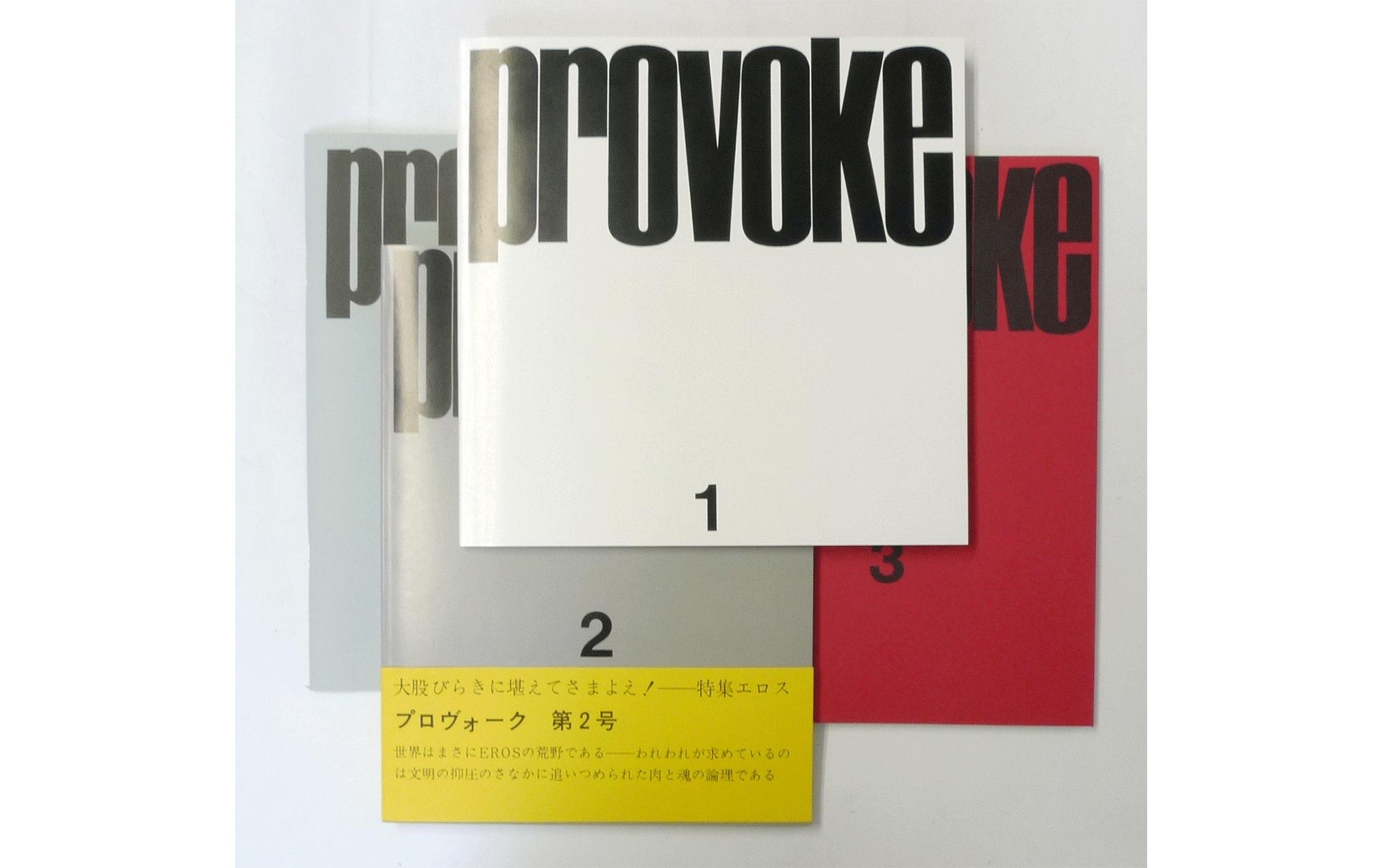 書店員がピックアップする11月のおすすめ写真集【Shelf編】 | プロヴォーク復刻版