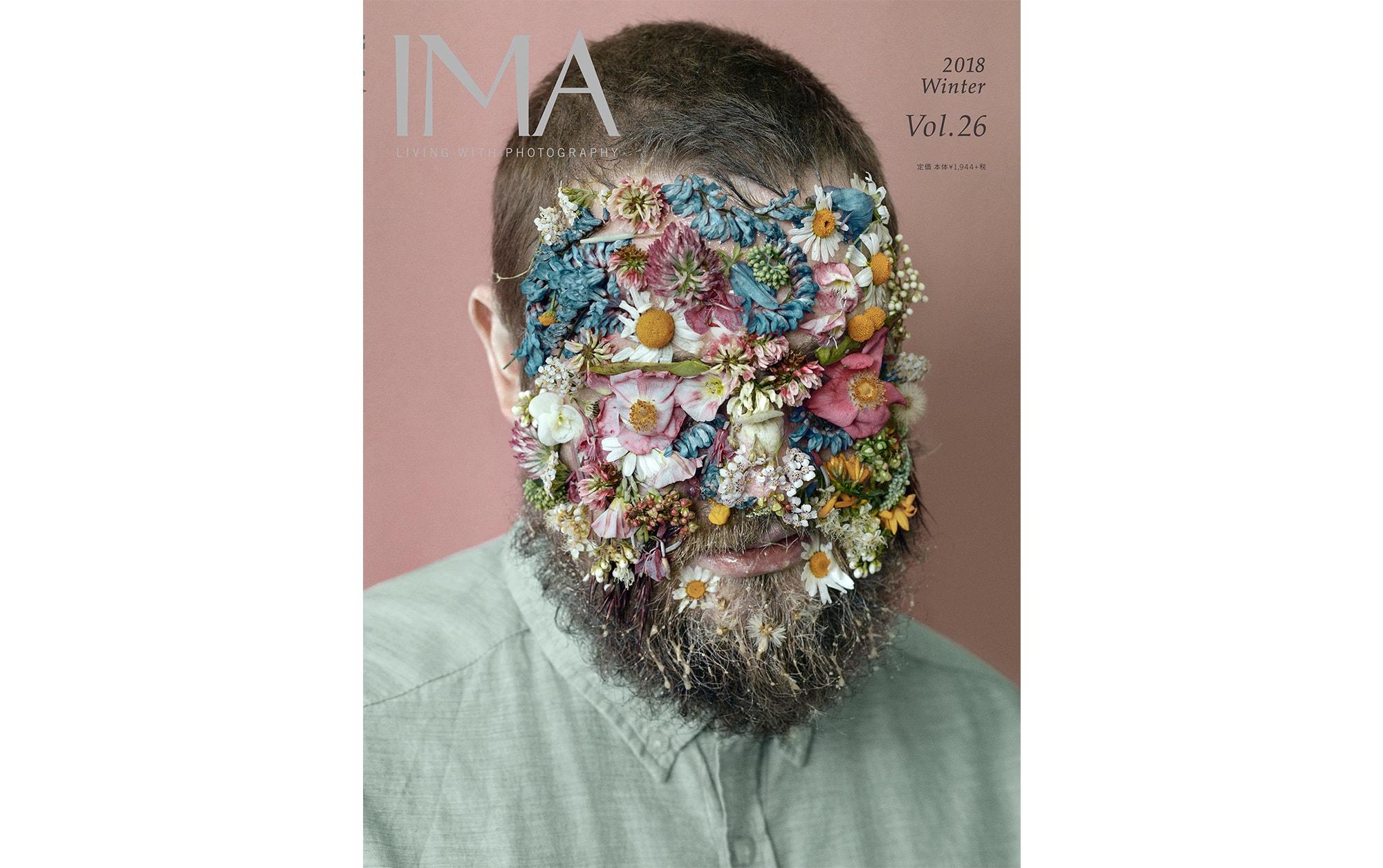 IMA 2018 Winter Vol.26 © Sanna Lehto