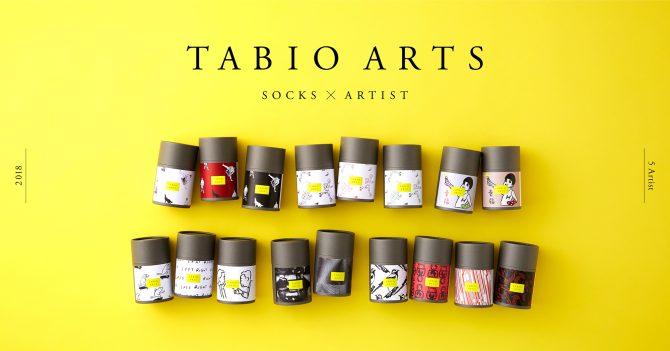 tabio arts