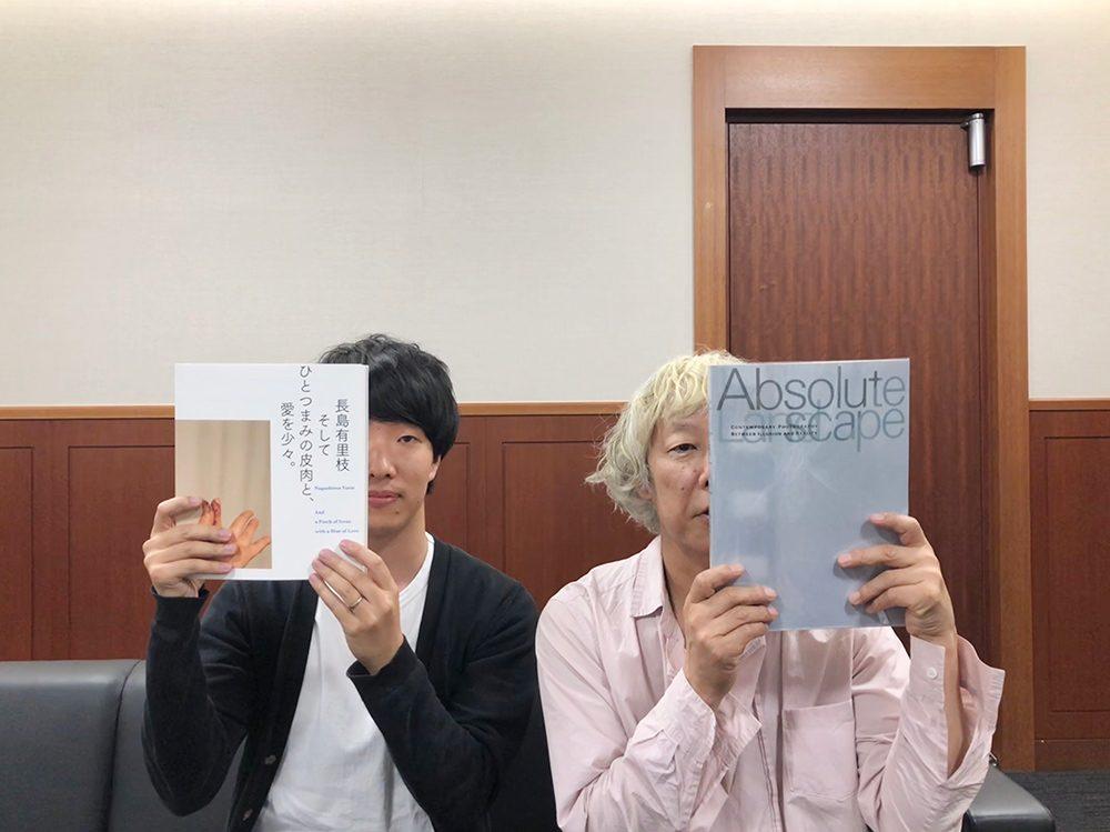 ホンマタカシ対談連載 vol.10