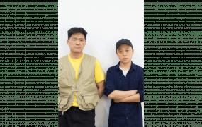 Xiaopeng Yuan & Jiawei Liu