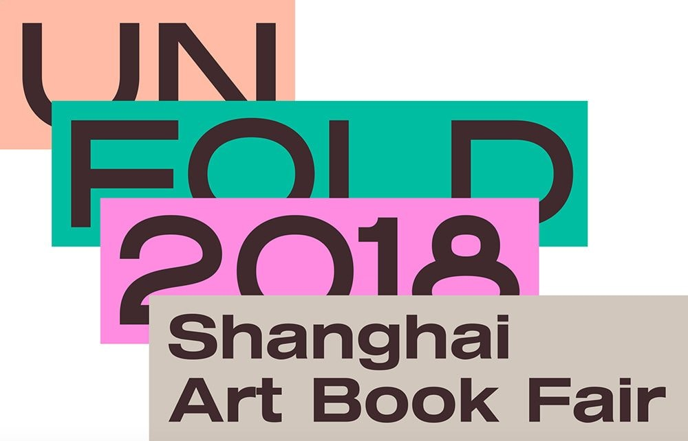 Shanghai Art Book Fair