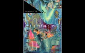 Photobook JP
