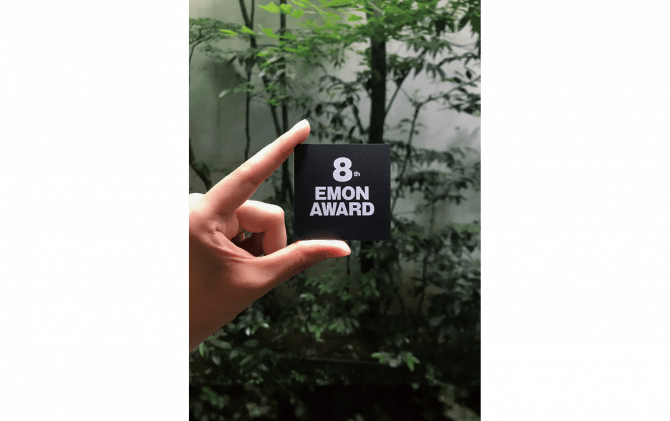 8th EMON AWARD