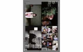New Universality 02 -Human-