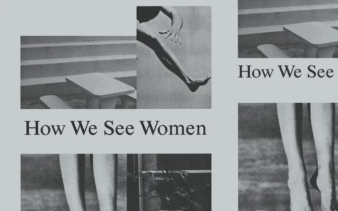 How We See Women
