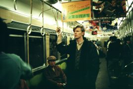 David Bowie, A Day In Kyoto 2 - Hankyu Train, Kyoto, 1980