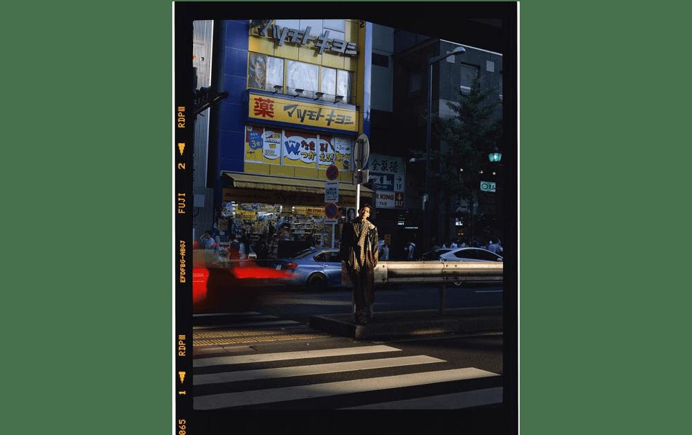 わたしの、東京