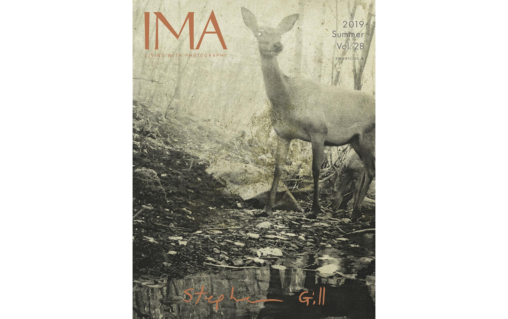 IMA 2019 Summer Vol.28