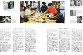 写真家の食卓 vol.5 潮田登久子×島尾伸三×しまおまほ×梅佳代