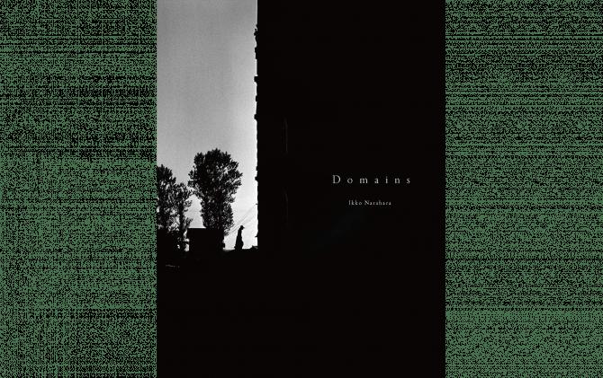 王国ーDomains