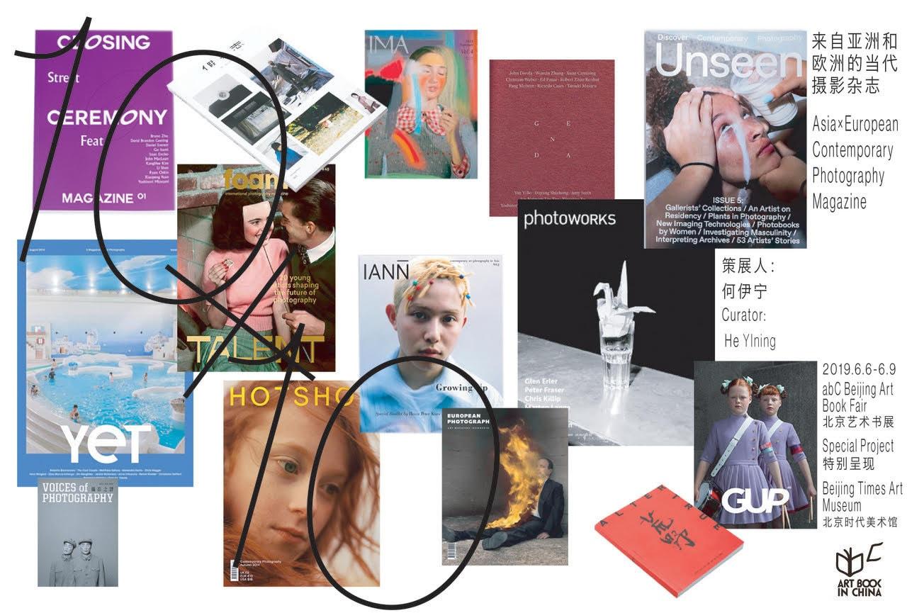 写真雑誌から読み解く、アジアとヨーロッパ写真のいま | 10 X 10 Contemporary Photography Magazines from Asia x Europe