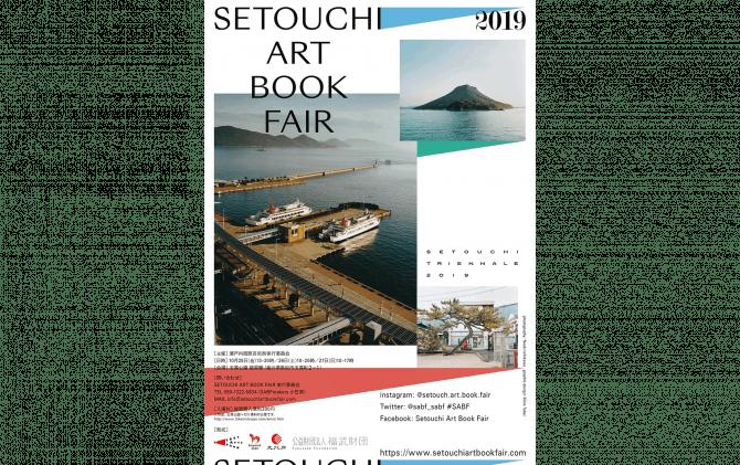 SETOUCHI ART BOOK FAIR