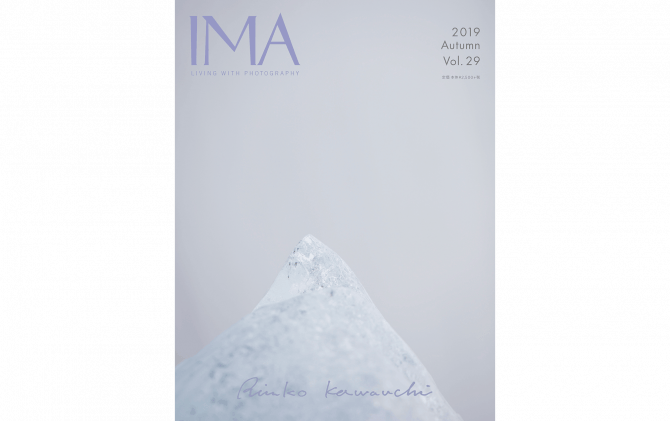 IMA 2019 Autumn Vol.29