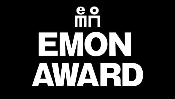 EMON AWARD