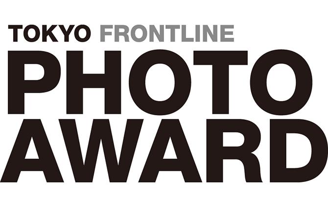 TOKYO FRONTLINE PHOTO AWARD