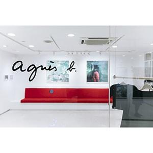 agnès b. galerie boutique