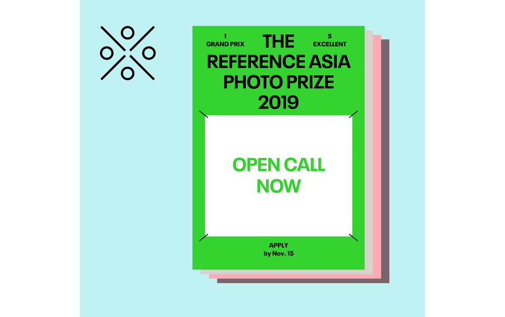 THE REFERENCE AISA: PHOTO PRIZE 2019