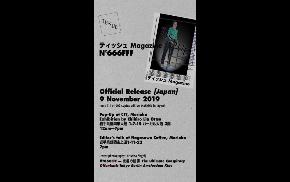 TISSUE Magazine No.666FFF