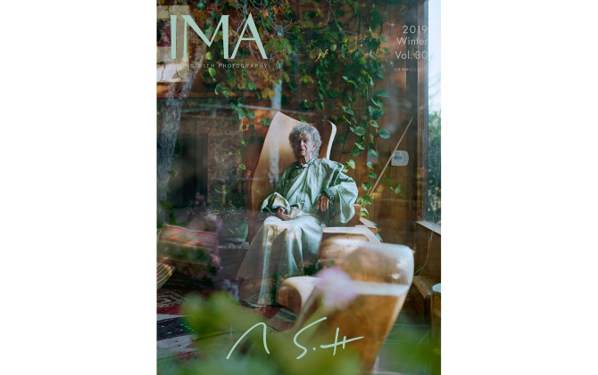 IMA 2019 Winter Vol.30