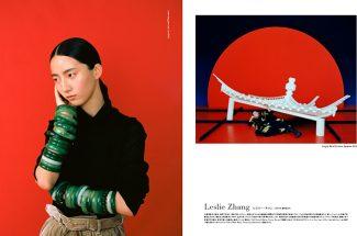 東アジアの写真とグローバルファッションの融合