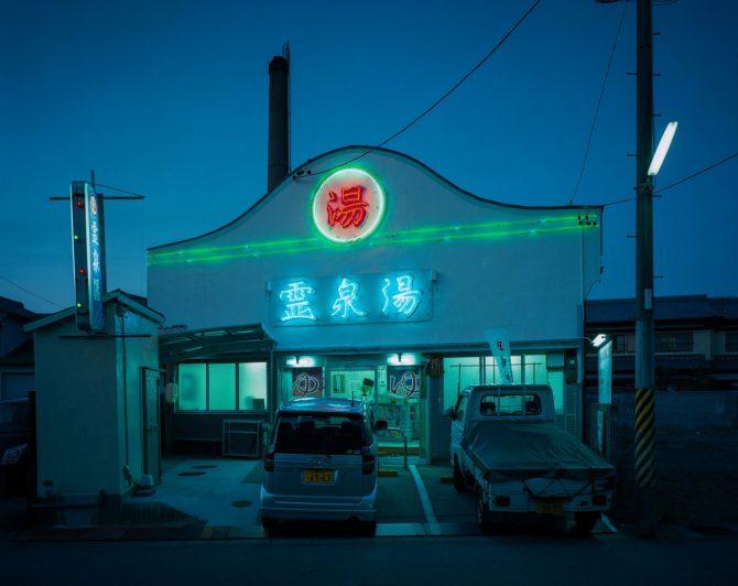 Reisenyu / Night appearance / Neon
