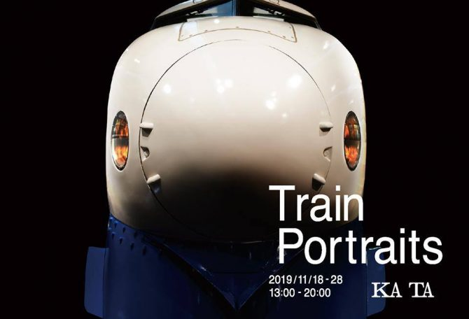 Train Portraits