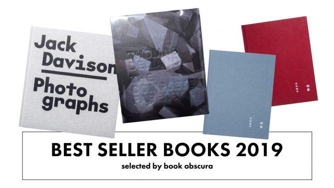 2019年のベストセラー写真集3冊【book obscura編】