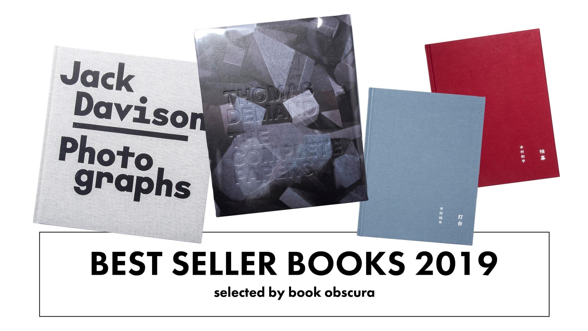 2019年のベストセラー写真集3冊【book obscura編】 | 2019年のベストセラー写真集3冊【book obscura編】