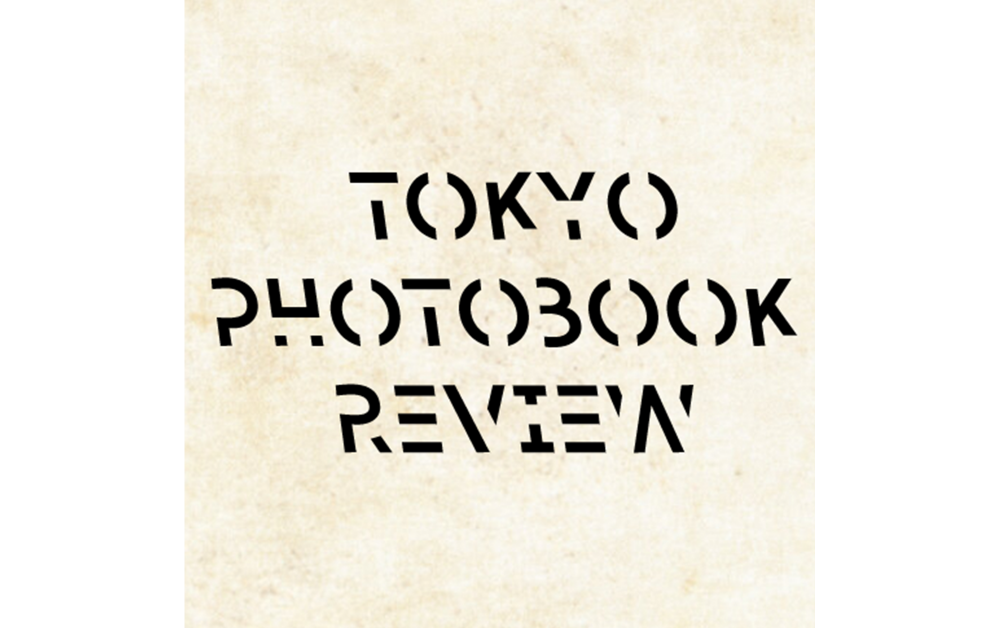 The Tokyo Photobook review