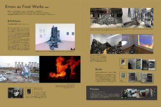 写真集で振り返る、横田大輔の実験の軌跡